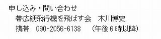 TELImg2_20170518221912d1b.jpg