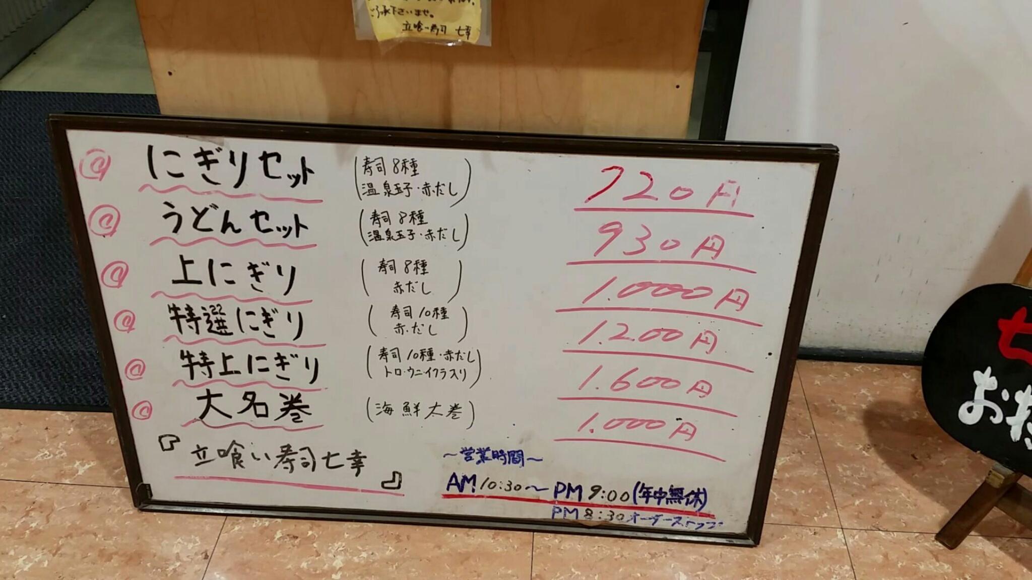 201705291341133cd.jpg