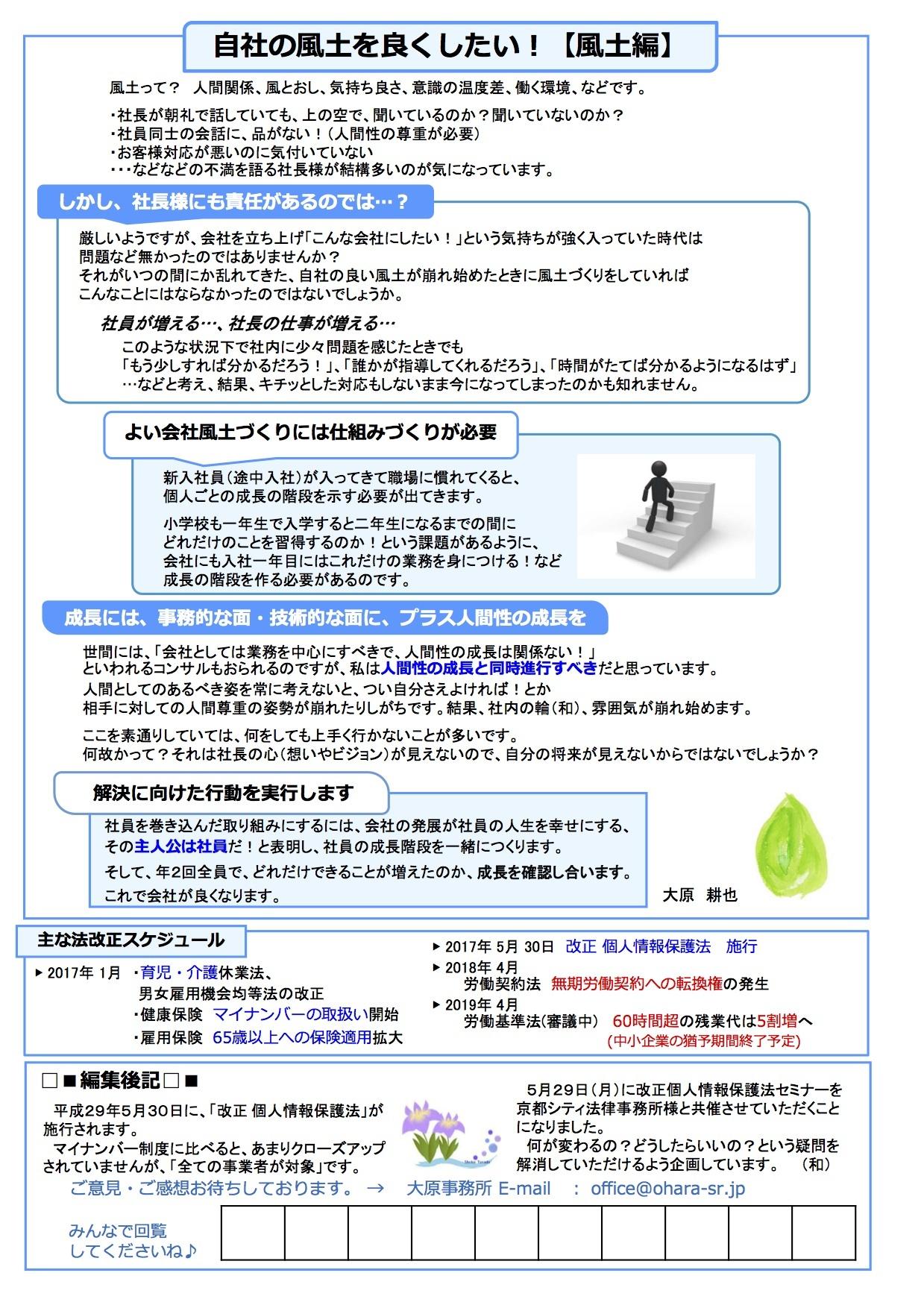 2017_05_2.jpg