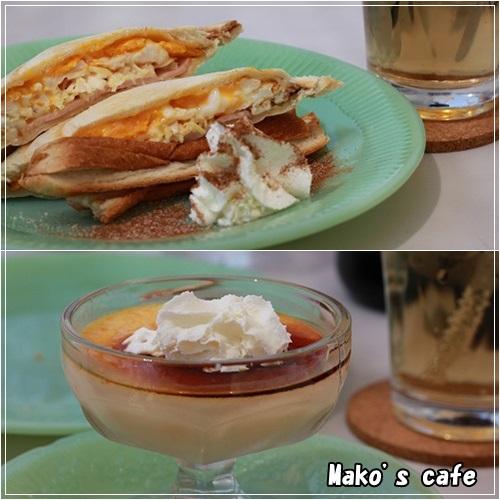 makos cafe
