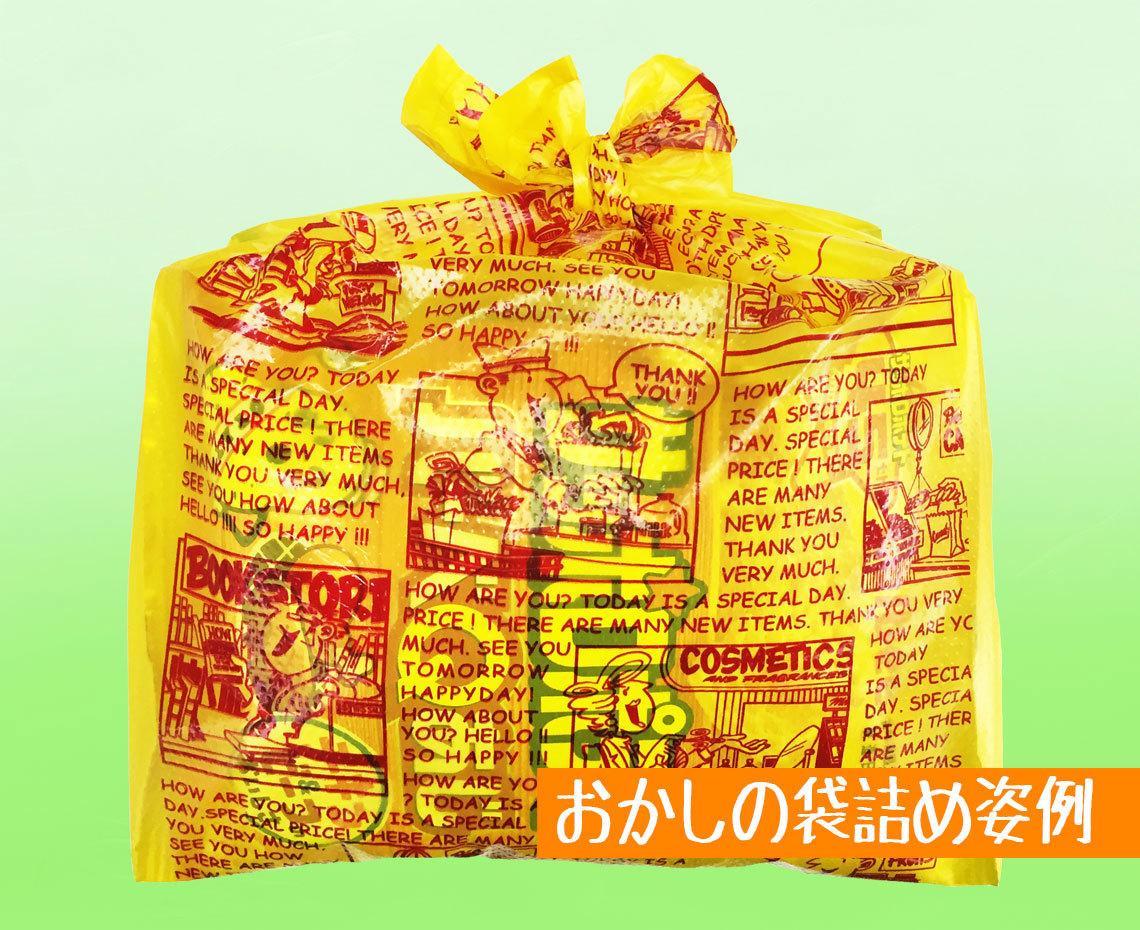 お菓子の詰め合わせ姿(例)/アメコミ柄袋