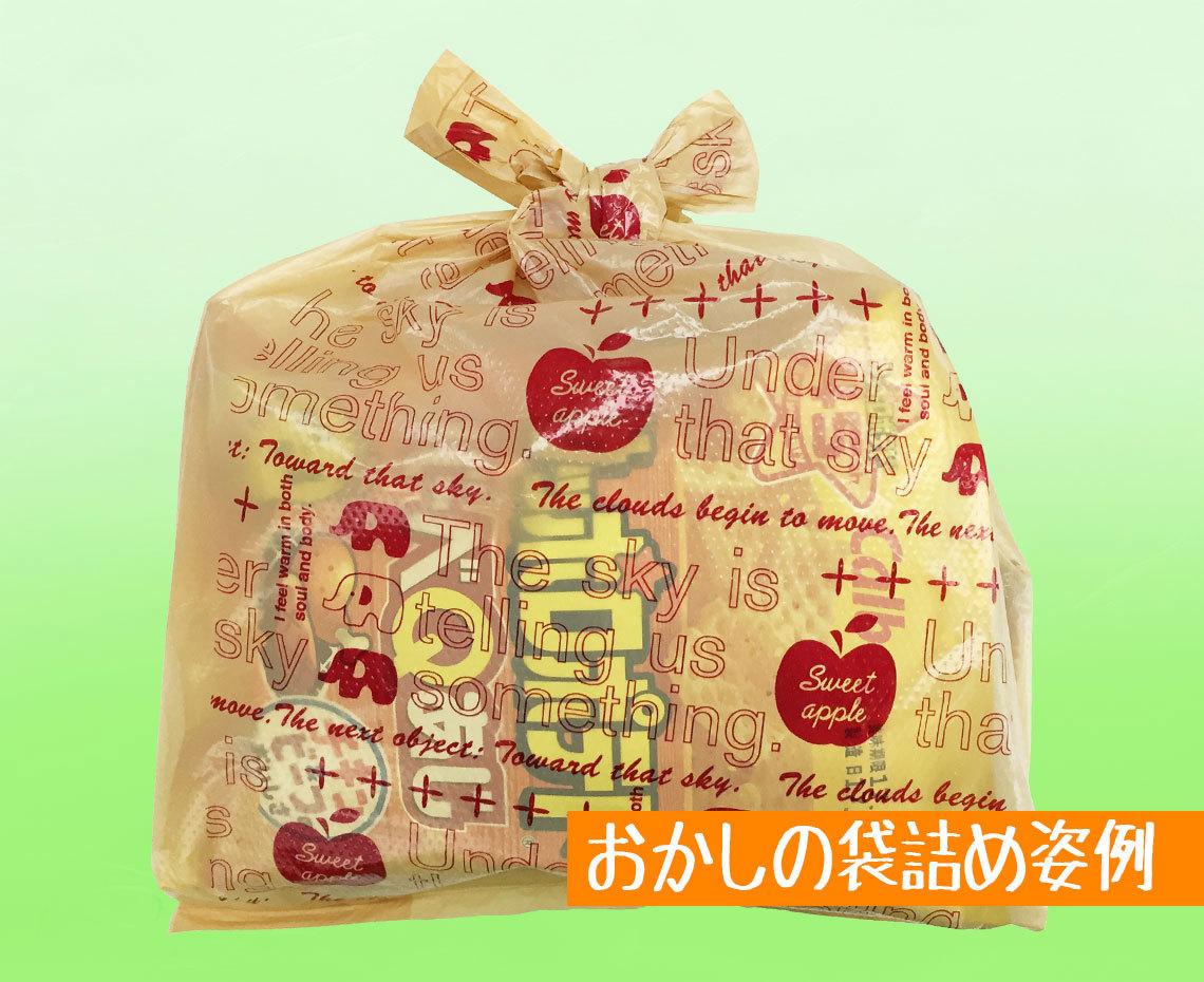 お菓子の詰め合わせ姿(例)/りんご柄袋