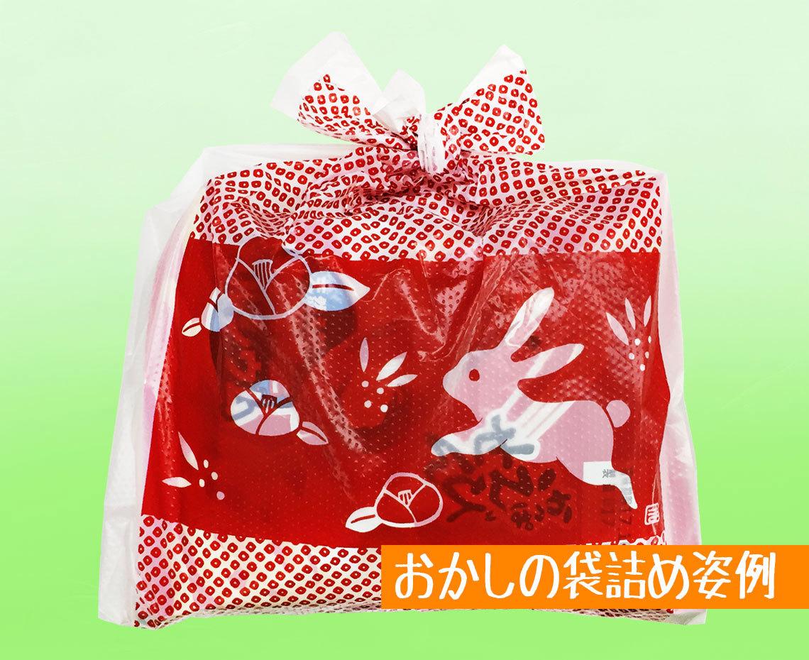 お菓子の詰め合わせ姿(例)/花うさぎ柄袋