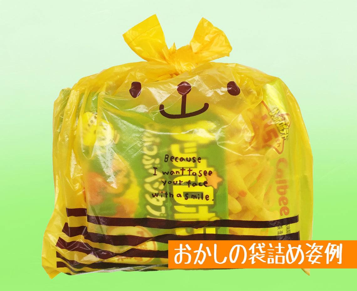 お菓子の詰め合わせ姿(例)/クマさん袋