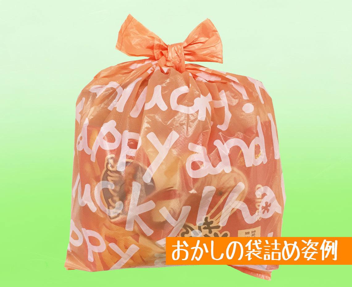 お菓子の詰め合わせ姿(例)/ピンク英字柄袋