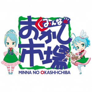 okashiichiba