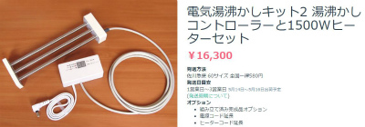 yukwakasi_1.jpg
