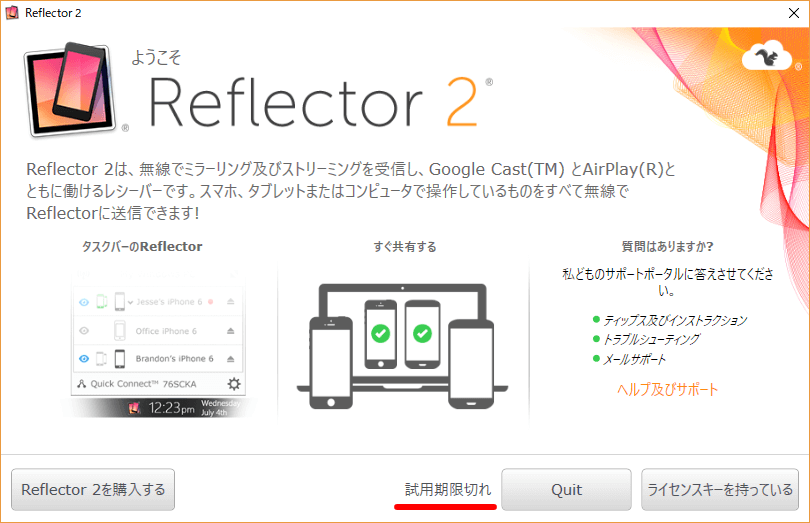 2017-05-15-Reflector2-0t.png