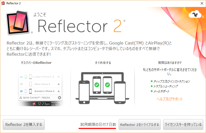 2017-05-15-Reflector2-3cmt.png