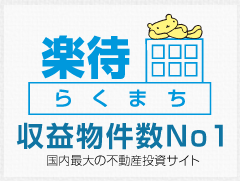 link_rakumachi.png