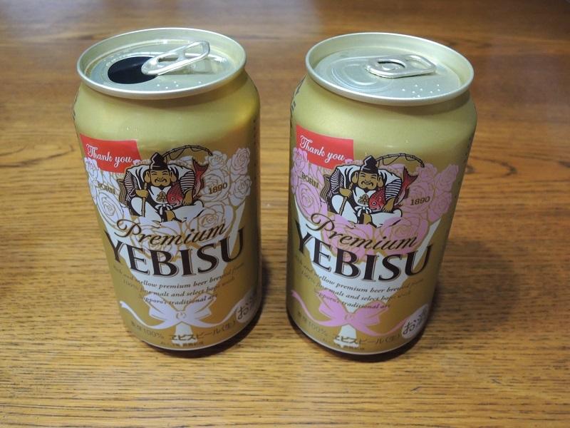 エビス ビール花束デザイン缶