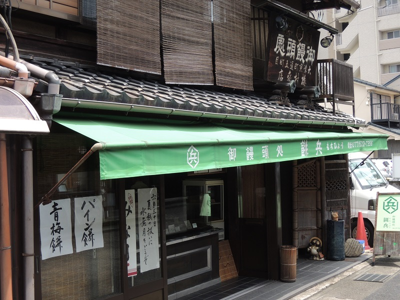 餅兵さん 旧東海道にあります