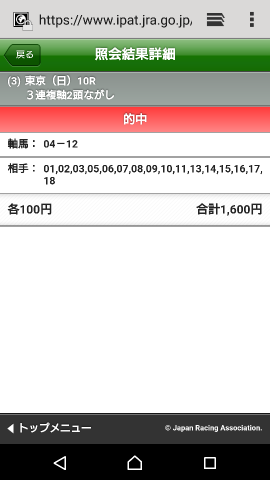 moblog_8976ce2a.png