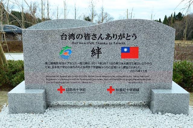 琉求とは、台湾のこと ~ 琉球神道と日本神道 - 親子チョコ💗(400冊 ...