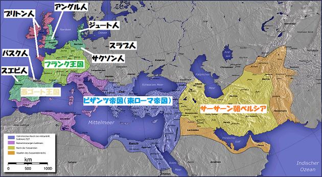 6世紀中頃