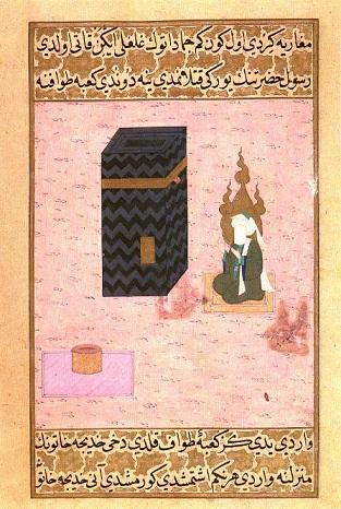 預言者ムハンマドとカアバ