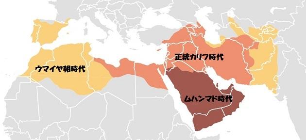 イスラム帝国の版図拡大の流れ