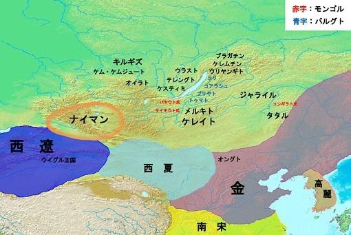 13世紀の東アジア諸国と北方諸民族。