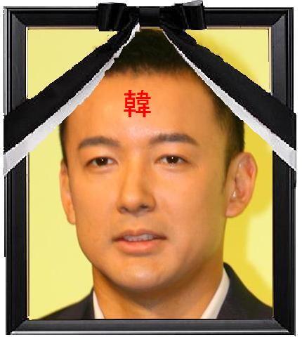 山本太郎 5