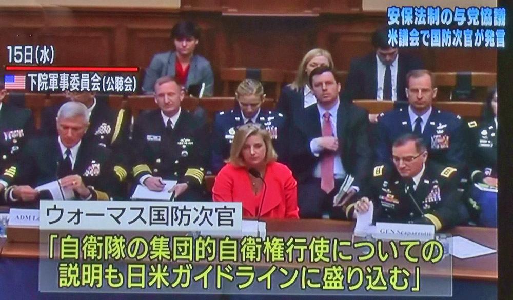 日米ガイドライン見直し 安倍総理 7