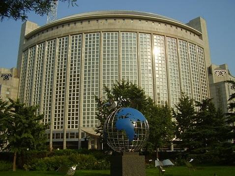 中華人民共和国外交部