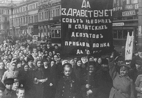 1917年2月、抗議デモ