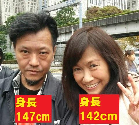 野間 香山