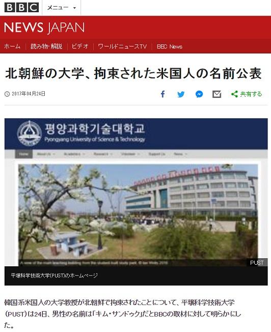 北朝鮮 大学生 3
