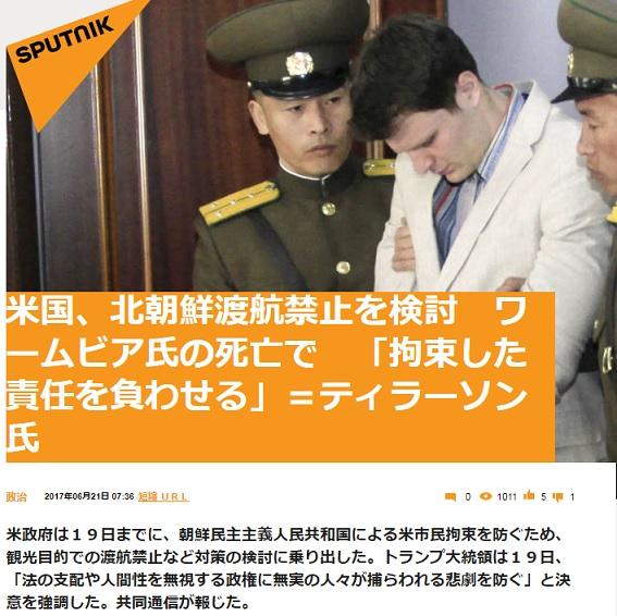 北朝鮮 大学生 4