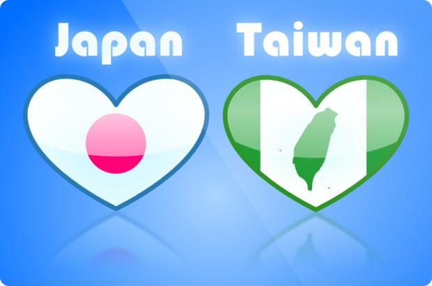 琉求とは、台湾のこと ~ 琉球神道と日本神道