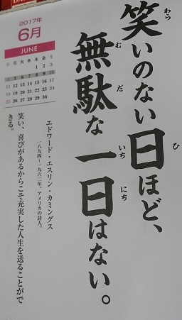 20170605_172946.jpg
