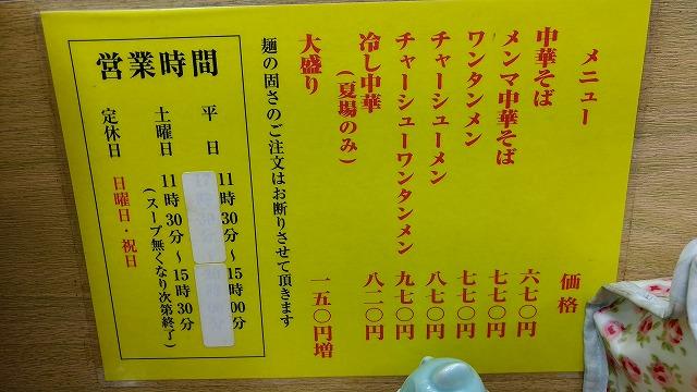 1705hujiya005.jpg