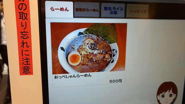 1705oppesyan003.jpg