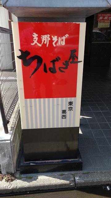 1705tibakiya009.jpg