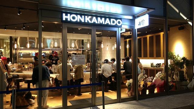 1706honkamado001.jpg
