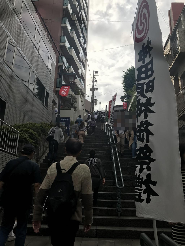 05_Otokozaka.jpg