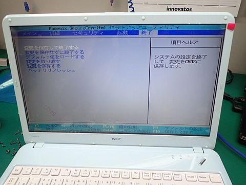 P6024555.jpg