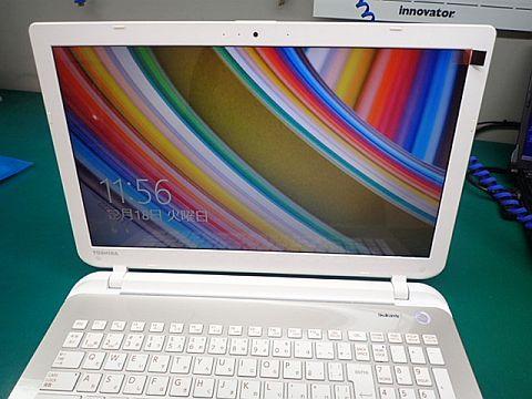 PC184306.jpg