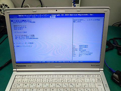 PC254417.jpg