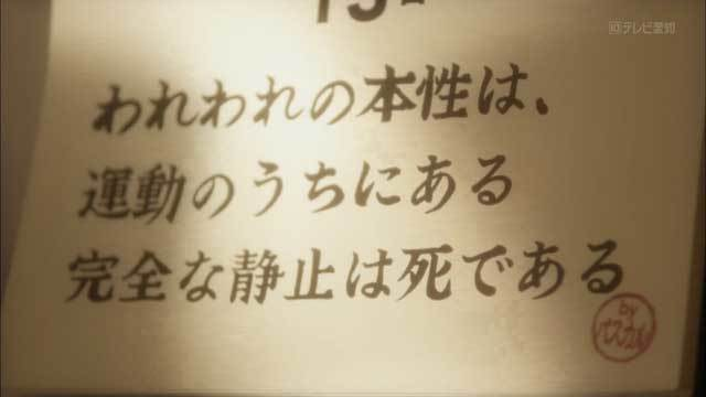 170508_43.jpg