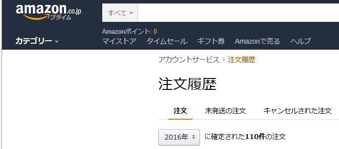 20170505231623e7d.jpg
