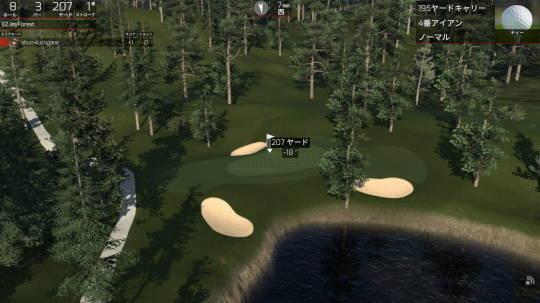 PS4 ザ ゴルフクラブ 第12回 (5)