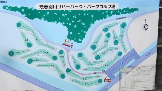 岩見沢 幾春別川RP-PG (1)