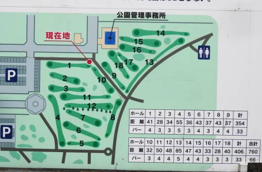 富良野 朝日ヶ丘総合公園pg (1)