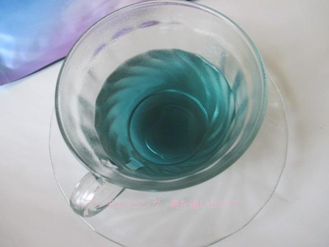 青の花茶 甘くて飲みやすい