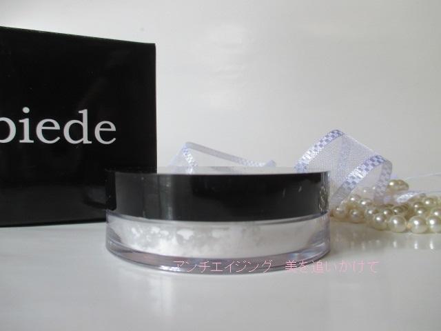 Piede(ピエデ)