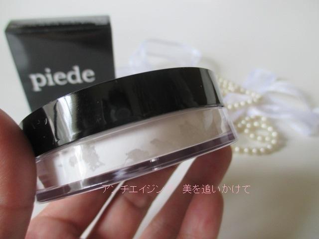 Piede(ピエデ)足用制汗パウダー