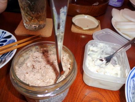 豚肉のパテとクリームチーズにマカダミアンナッツを砕いて入れて