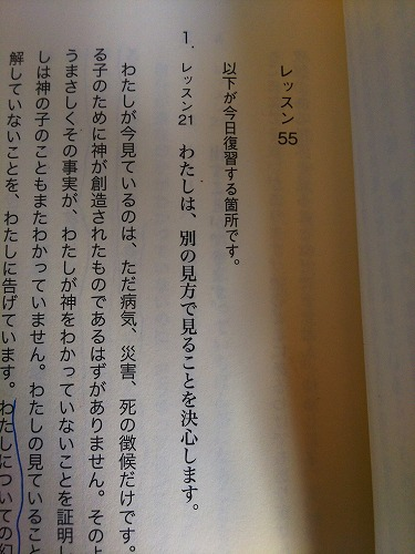 DSC_014213.jpg