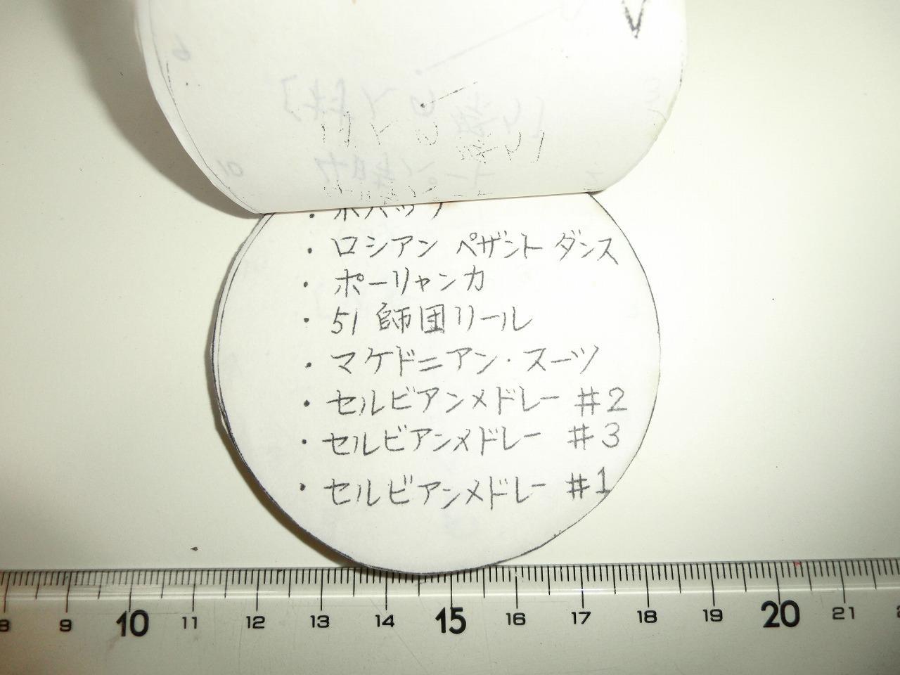 CIMG6588.jpg